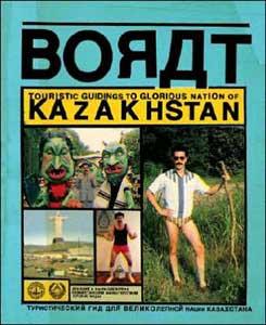 Borat Book
